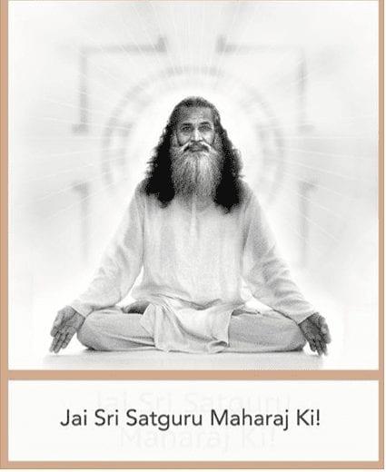 Sri Swami Satchidananda